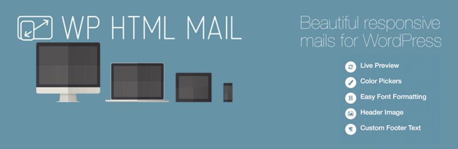 شخصی سازی قالب ایمیل وردپرس