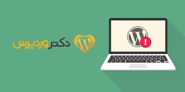 رفع ارور Failed to load content css: wysiwyg-rtl.css در وردپرس