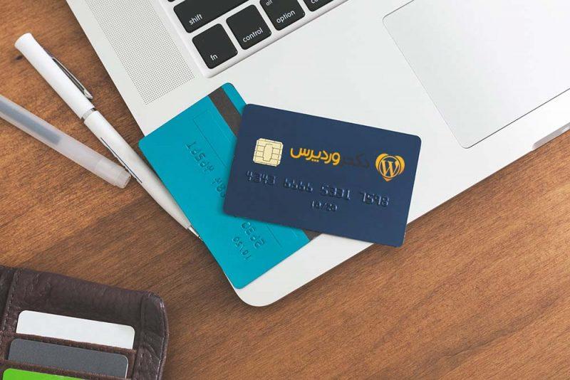 بهترین درگاههای پرداخت آنلاین ایران