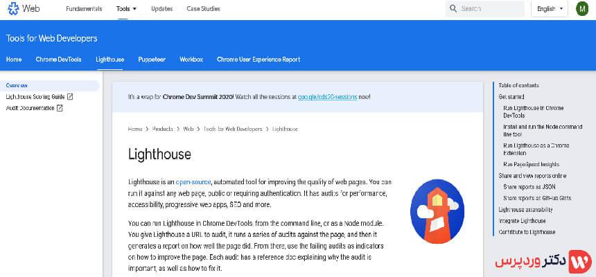 ابزار گوگل لایت هاوس (Google Lighthouse)