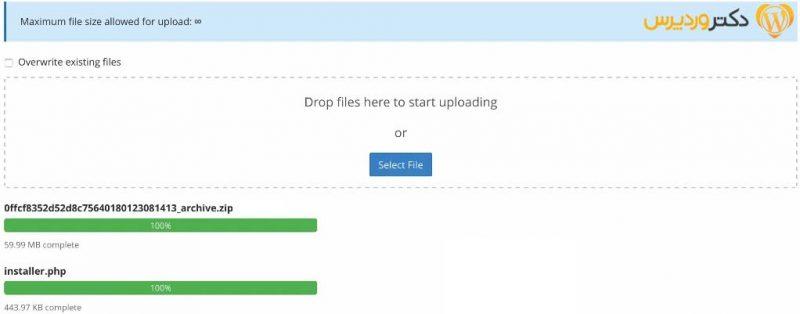 installer.php