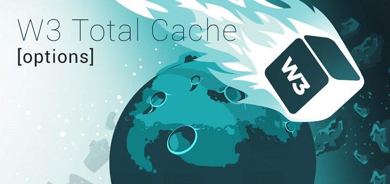 افزونه W3 Total Cache
