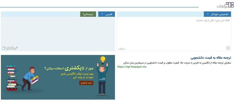 بهترین سایتهای ایرانی